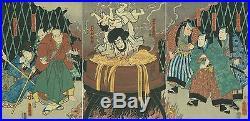 TOYOKUNI Japanese woodblock print ORIGINAL Ukiyoe Ishikawa Goemon 1848