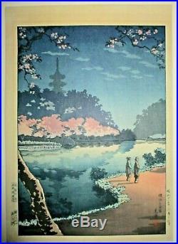 TSUCHIYA KOITSU-Japanese Woodblock Print-Yokohama Sankei Garden