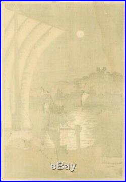 Takahashi Shotei Japanese Woodblock Print Moon Over Tone River- Pre-earthquake