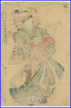 Tea House, Courtesan, Kimono Pattern, Original Japanese Woodblock Print, Ukiyo-e
