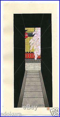 Teruhide KATO JAPANESE Woodblock Print HANGA SHIDARE ROJI