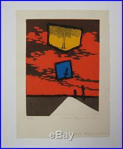 Tokio Miyashita Abstract Color Etching & Woodblock Listed Japanese Printmaker