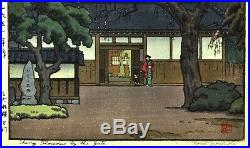 Toshi Yoshida Cherry Blossoms By the Gate Color Japanese Woodblock Print