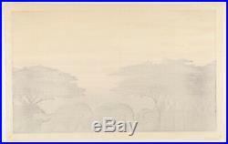 Toshi Yoshida, Evening in East Africa, Original Japanese Woodblock Print