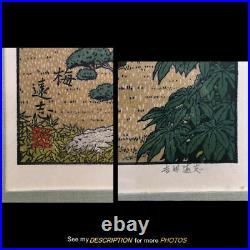 Toshi Yoshida Framed Woodblock Plum Tree of the Friendly Garden franklin gallery