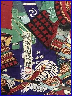 Toyohara (Yoshu) Chikanobu (Japan, 1835-1900) Ukiyo-e circa 1880 Woodblock Print
