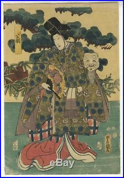 Toyokuni III Utagawa, Theatre, Mask, Ukiyo-e, Original Japanese Woodblock Print