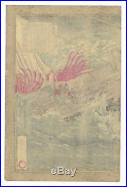 Toyonobu Utagawa, Warrior, Battle, Ship, Ukiyo-e, Japanese Woodblock Print