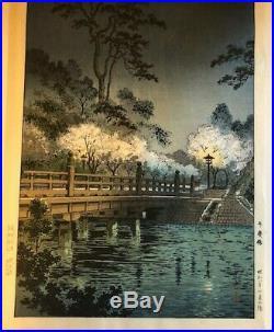 Tsuchiya Koitsu, Benkei Bridge, Japanese Woodblock Print
