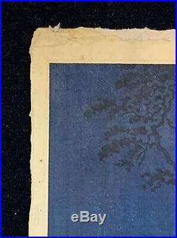 Tsuchiya Koitsu Japanese Woodblock Print FIRST EDITION FUKEI Blue Seal Pre-War