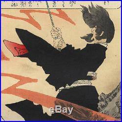 Tsukioka Yoshitoshi Original 19c. Woodblock Print #1