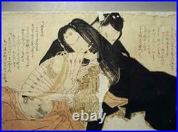 Ukiyo-e Edo period Japanese Woodblock Print Framed Shunga Gloss Book