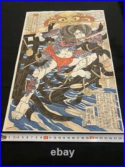 Ukiyoe Japanese Woodblock Print Nishikie Utagawa Kuniyosi Japan Antique Vintage