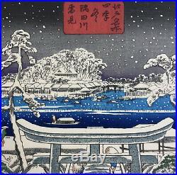 Utagawa HiroshigeSumida RiverJapanese Original woodblock prints Ukiyo-e