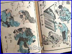 Utagawa KUNINAO Pictorial lanterns Edo Strange occupation Woodblock print Book
