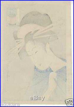 Utamaro JAPANESE WOODBLOCK PRINT KYOTO HANGAIN Courtesan of MATSUYA Bijin