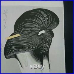 Utamaro Kitagawa Japanese woodblock print Ukiyoe Kimono Rare Vintage Collector