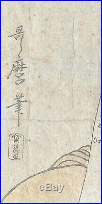 Utamaro Kitagawa original 19th Century Woodblock Print