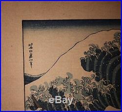 VINTAGE JAPANESE Authentic Woodblock Print 7 3/4x5 1/2- Katushika Hokusai