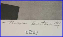 V. Rare Noboru Tsurutani Japanese Woodblock''Retrospect'' LE numbered/signed
