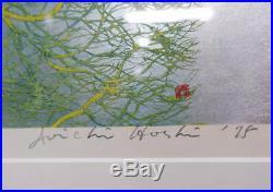 Vintage 1975 Hoshi Joichi Silver Ukiyo-e Nishiki-e Woodblock Print Only 99