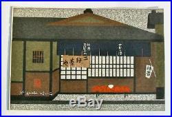 Vintage Japanese Woodblock Print Kiyoshi Saito Teahouse Signed 10 by 15 inches