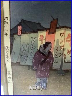 Vintage Matted Japanese Woodblock Print Signed Yoshida Toshi Supper Waggon