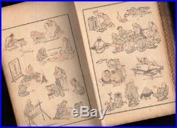 Vol. 1 HOKUSAI MANGA Japanese Woodblock Print Ukiyoe Book 19C Antique Original
