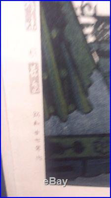 WOODBLOCK ANTIQUE SHIRO KASAMATSU 9.5 X 14,5 Pencil SIGNED & STAMPED