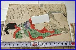 Whole sale Lot of 7 set Japanese Shunga UKIYOE Erotic Woodblock Print -a1204