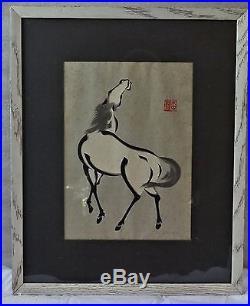 Woshijiro (Mokuchu) Uruchibara Signed 4 Japanese Woodblock Horse Prints Framed