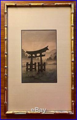 YOSHIMUNE ARAI, TORII AT MIYAJIMA. Framed Shin hanga Japanese Woodblock Print