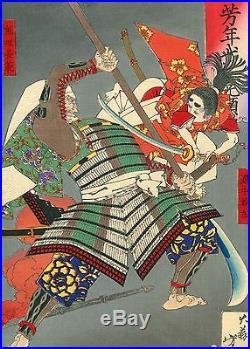 YOSHITOSHI Japanese woodblock print ORIGINAL Ukiyoe Yoshitsune samurai
