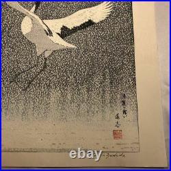 Yoshida ToshiDance of Eternal Love1994 Japanese woodblock prints