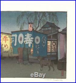 Yoshida Toshi #013802 Supper Wagon Japanese Traditional Woodblock Print