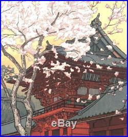 Yoshida Toshi #014001 Hie Jinjya Japanese Woodblock Print
