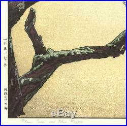 Yoshida Toshi -#015106 Jyuzu kake no Ume Japanese Woodblock Print