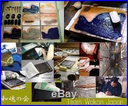 Yoshida Toshi #015108 Village of Plums Japanese Woodblock Print