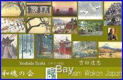 Yoshida Toshi Cormorant Island Japanese Woodblock Print