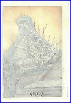Yoshida Toshi -Hakubai (White Plum) Japanese Woodblock Print