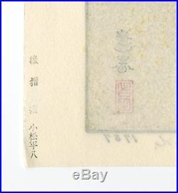 Yoshida Toshi JAPANESE Woodblock Print SHIN HANGA BLACK PANTHER 1987