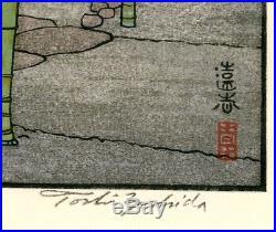 Yoshida Toshi JAPANESE Woodblock Print SHIN HANGA Bamboo Garden, Hakone Museum