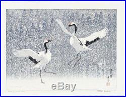 Yoshida Toshi JAPANESE Woodblock Print SHIN HANGA Seirei no Mai Dancing Cranes