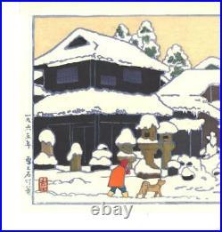 Yoshida Toshi Yuki to ishidoro (Snow & Lanterns) Japanese Woodblock Print