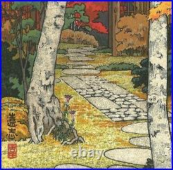 Yoshida Toshi woodblock print Sangetuan Hakone Museum Japanese Hanga 1911-1995