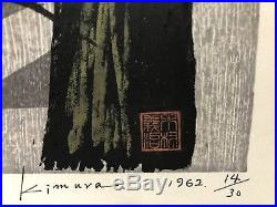 Yoshiharu Kimura Limited Edition Japanese Woodblock Print 1962