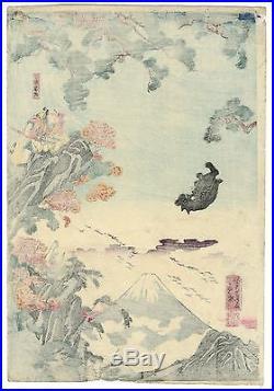 Yoshikazu Original Antique JAPANESE Woodblock Print Kintaro