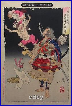 Yoshitoshi 36 Ghosts Tametomo Japanese Woodblock Print