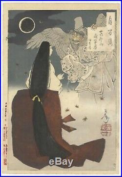 Yoshitoshi, Ghost, 100 Aspects of the Moon, Original Japanese Woodblock Print