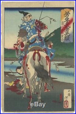 Yoshitoshi Tsukioka, Shigetada, Samurai, Horse, Original Japanese Woodblock Print